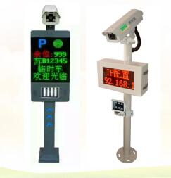 无人值守自动车号识别手机付费停车场管理系统